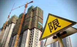 江西省三大都市全部限购,外地人在九江限购1套住宅