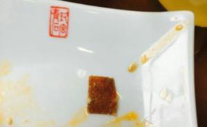"""武汉火锅店吃出创可贴后续:来源查而无果,未使用""""回收油"""""""