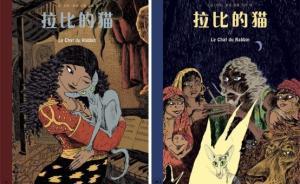 看惯了日本漫画,如何读懂没有页面设计的法国漫画