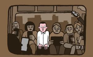 文明病流行是现代都市生活的代价吗?