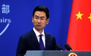 外交部:中朝保持正常经贸往来不违反安理会决议