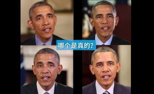 """真假奥巴马:华盛顿大学的合成""""黑科技"""""""
