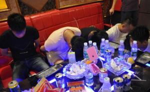 广州警方捣毁藏在一楼顶的特大吸毒窝点:只接熟客,提供毒品