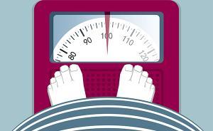 240斤女孩退学减肥:3个月减重50斤,想瘦到130斤