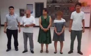 河北霸州幼儿被遗忘校车内死亡事件后续:三名犯罪嫌疑人被拘