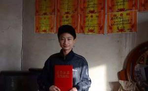 河北农村男孩高考684分:满墙奖状是给瘫痪妈妈的特殊礼物