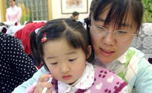 儿童听书或影响视觉系统发育,专家:机器无法替代亲子共读