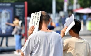 今年很热了?和上海历史上那些酷热盛夏相比还差远呢!