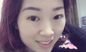 暖闻 遵义26岁女子晨练摔伤不治,家人决定捐出其所有器官