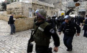 耶路撒冷老城袭击致两警察死亡,击毙3名袭击者均为以色列人