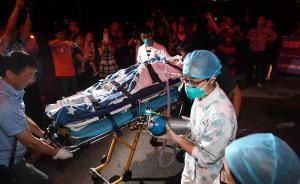 直击:巴厘岛染病女子60万包机抵渝
