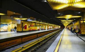 伊朗首都德黑兰一地铁站发生袭击案,暂时排除是恐怖袭击
