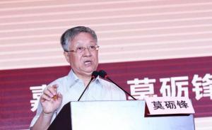 南京大学教授莫砺锋:想穿越回北宋帮苏东坡种地