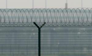 外媒:伊朗以间谍罪判处一拥有美国籍双国籍人士十年监禁