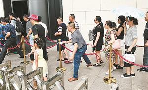 国博馆外护栏绳每天损坏五根,工作人员:大部分是游客拽坏的