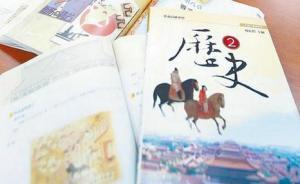 """台湾课纲或将中国史并入东亚史,蔡英文完成""""文化台独""""了吗"""