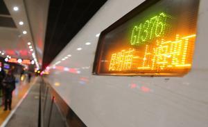 贵州暴雨致昆明经沪昆高铁列车全停运,退票及时未致旅客滞留