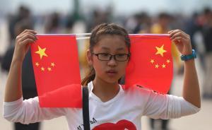 《大国空巢》作者称中国人口高估9000万,发改委专家反驳