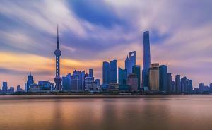 上海上半年经济稳中向好、好于预期,GDP同比增6.9%