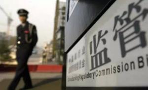 吴晓灵:不明确一个监管部门监管,资管市场监管套利无法消除
