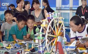 """科技部:社会力量设科学技术奖不得冠""""中国""""等字样"""