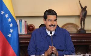 特朗普警告委内瑞拉若修宪将受经济制裁,马杜罗称不会被吓倒