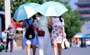 中央气象台继续发布高温黄色预警,江浙局地或超40℃