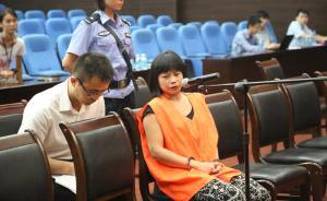 广西特大跨国拐卖婴儿案女主犯被执行死刑,曾拐卖20余儿童