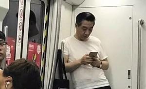 张召忠回应坐地铁照片:感到很惊奇,不过是我的日常而已