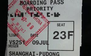 上海一12岁男孩独自乘英航班出国,起飞前被