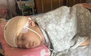 陕西遭虐致颅骨缺损男童生母发声:不要监护权不是要放弃孩子