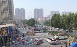 山东东营一餐馆发生疑似液化气罐爆炸,4人受伤多个店铺受损