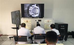 中国助力防核扩散:帮非洲加纳完成微堆低浓化项目首次临界