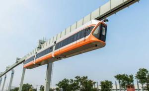 国内最高速空中列车在青岛下线,具超强爬坡能力