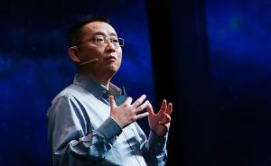 梁军接替贾跃亭出任乐视网法人代表,曾供职联想17年
