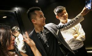 美媒:海外华人富二代的奢靡生活与勃勃野心