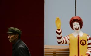 """麦当劳称""""动物治病过程中使用抗生素""""是必须的"""