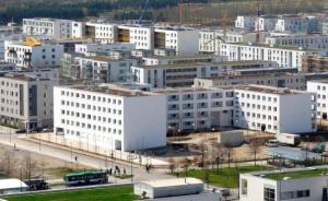 报告称2016年德国买房租房价格均上涨,中国买家数量增加