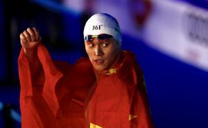 视频回顾丨孙杨400自摘游泳首金,成就世锦赛该项目三连冠