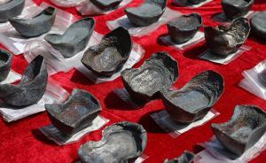 张献忠沉银考古发掘:相比金银,未来发掘更期待生活用品