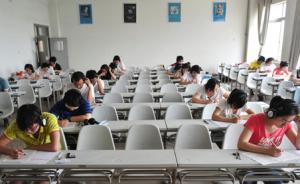 """""""30岁""""的英语四六级考试渐难用人单位却不认,屡被吐槽"""