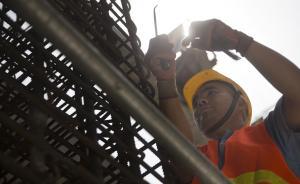 上海住建委和安监局联合发文:加强高温季节施工现场管理
