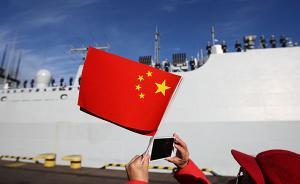 """国防部回应""""监视美澳军演"""":非领海海域中国有航行自由权利"""