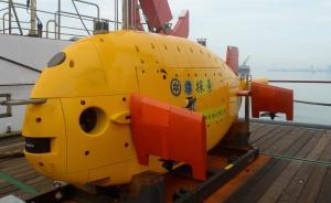 """中国""""探索""""号自治式水下机器人在南海开展首次试验性应用"""