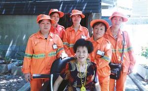 暖闻丨残疾夫妇生活难自理,杭州十名环卫工天天上门照顾四年