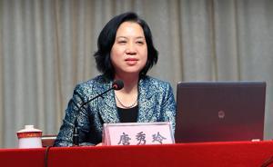 广西百色干部学院常务副院长唐秀玲拟任正厅级领导职务