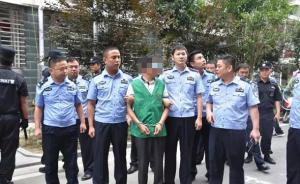 湖南慈利侦破命案:男子求爱不成疯狂杀戮,警方17小时擒凶