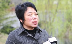 安徽省合肥巢湖经济开发区管委会主任王爱华接受组织审查
