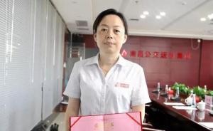 南昌公交起火救人女司机邓红英:不会要奖励的十万元,将捐出