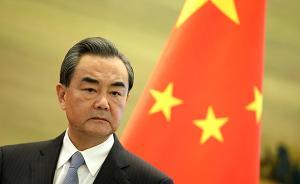 王毅谈印军越界:解决这个问题也很简单,应老老实实地退出去